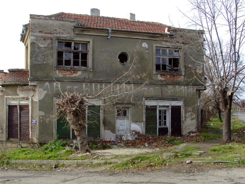 house in Bulgaria in need of renovation